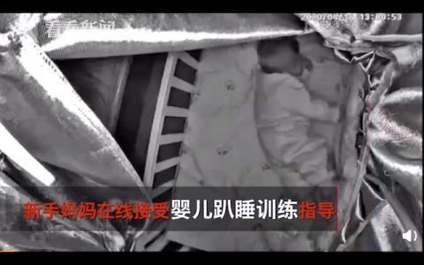 婴儿趴睡死亡后续 涉事公司经营活动被停止