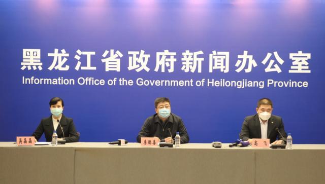黑龙江增设市内码 限制离开本市出行
