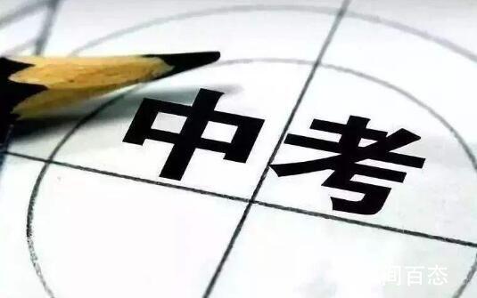 吉林省中考时间确定 调整为7月27日-30日