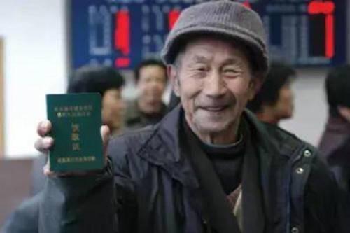 一季度居民收入榜单出炉 上海人均19621元领跑全国