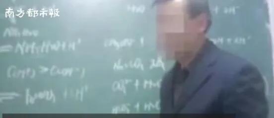 甘肃女孩遭老师猥亵跳楼坠亡宣判 究竟是怎么回事