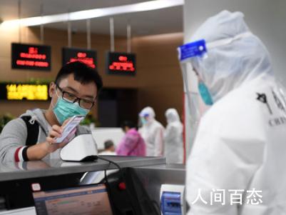新增本土病例4例 其中广东1例、黑龙江3例