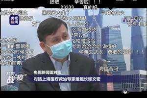 张文宏回怼国外质疑 争取了一个多月的时间还不够吗?
