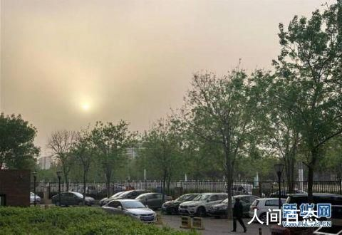 沙尘前锋进入北京 大风天气将持续到明天