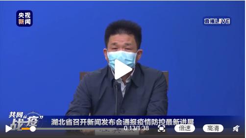 武汉医生呼吁大家接纳康复者 新冠肺炎康复者不具传染性