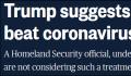 总统喊注射消毒剂 究竟是怎么回事
