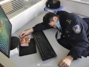 警察丈夫和医生妻子的睡姿照 具体事件详情曝光