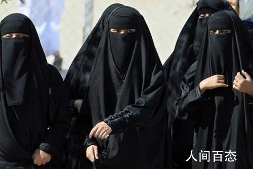 沙特最高法院宣布废除鞭刑 是司法改革的一部分