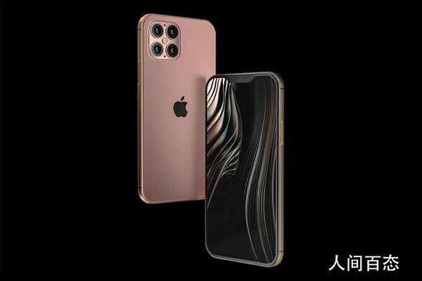iPhone12错峰发布 价格最低4200起步