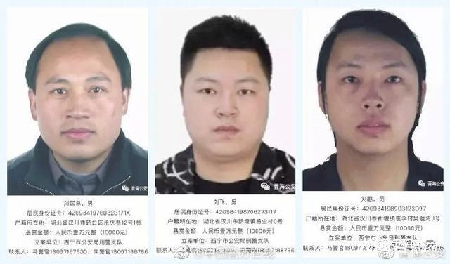 A级通缉犯被抓获 刘国忠在老挝境内被青海警方抓获