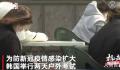 韩国7000余人露天考试考卷被吹走 老天爷都看不下去了