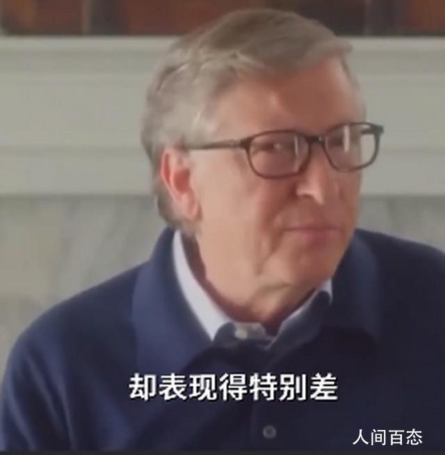 比尔盖茨谈中国负责论 中国在疫情暴发时做了正确的事