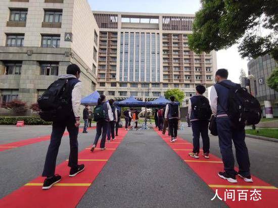 上海高三初三开学 学校配置开学复工防疫大礼包