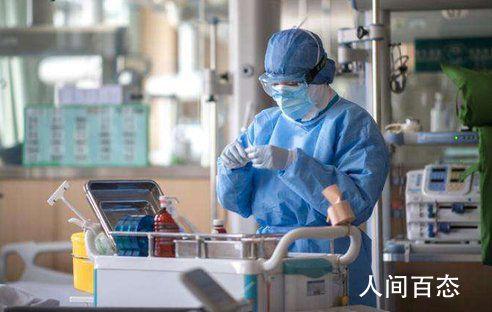 黑龙江省内新增1例 新增无症状感染者1例为确诊病例同楼层同病区住院患者陪护