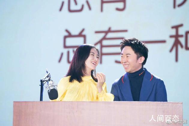 谢娜为杨迪庆生 逗趣调侃好友实在太红了