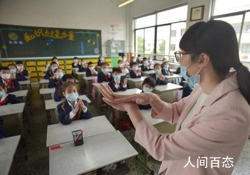 教育部不建议占用假期补课 会增加孩子负担