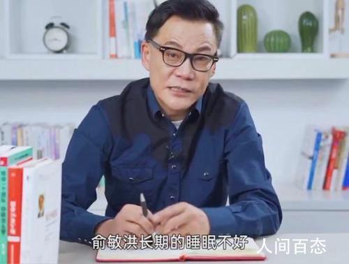 李国庆爆出与儿子聊天记录 希望儿子充当调解人角色