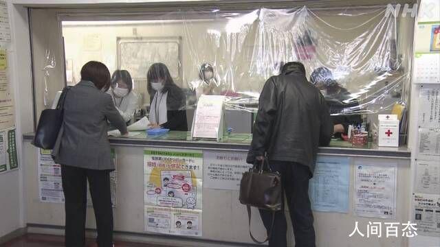 日本一市政府暴发聚集性感染 11人确诊1200人居家隔离
