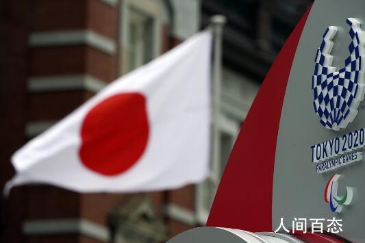 日本否认负担奥运延期追加费用 安倍首次作出回应