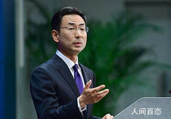 外交部回应两会代表是否要隔离 有关于金正恩健康信息但不便透露