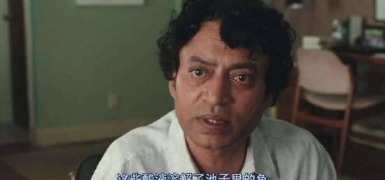 印度演员伊尔凡可汗去世 曾出演《少年派》《侏罗纪世界》