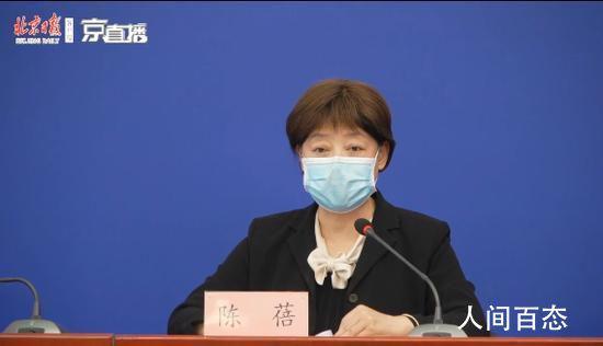 北京防疫级别由一级降为二级 低风险地区进京人员不再居家隔离14天