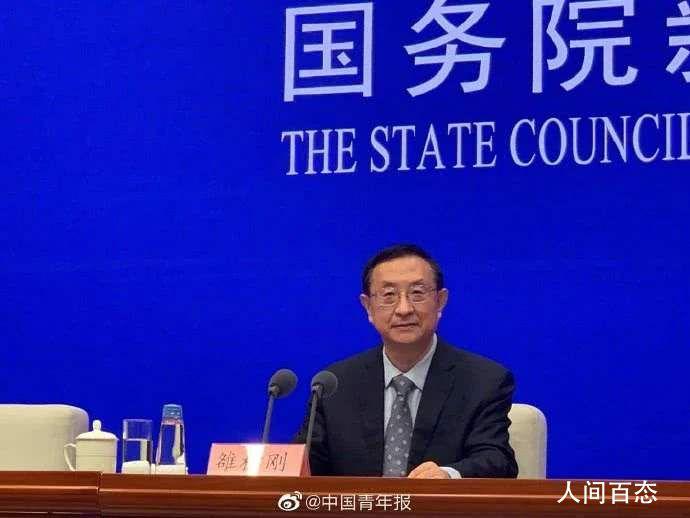 文旅部部长建议游客假期四不去 安全是旅游的底线
