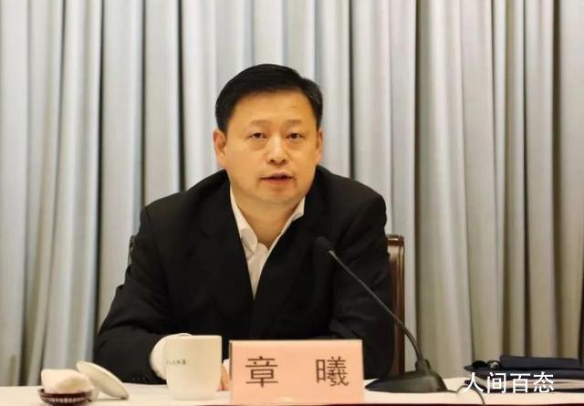 """上海最年轻区委书记升副部 4月以来至少9名""""70后""""副部履新"""