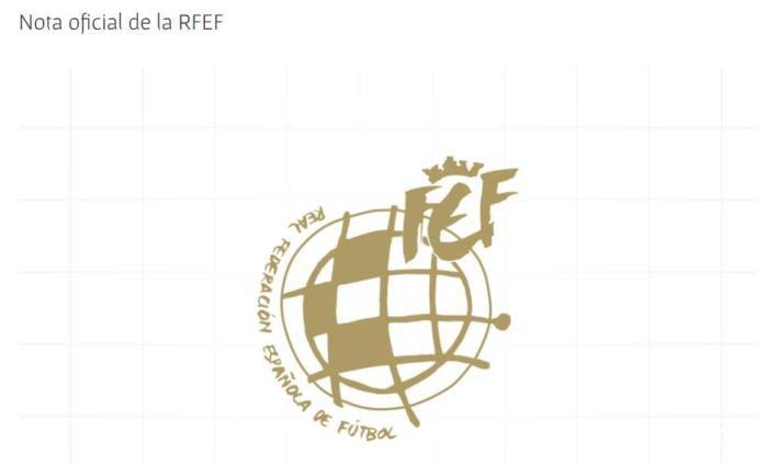 西班牙足协辟谣 按上半程排名确定降级球队为假消息