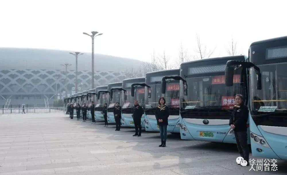 国际劳动节 走进徐州公交看看他们的劳动风采