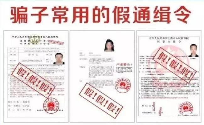 女留学生被骗500万 案件细节曝光