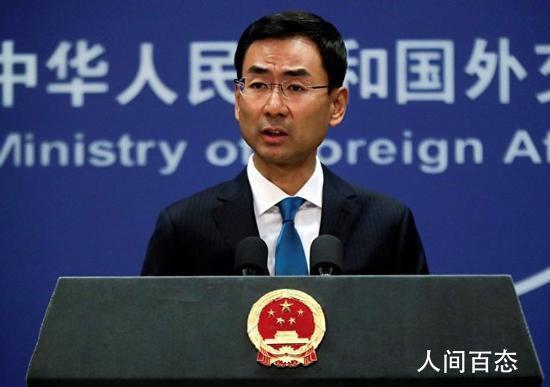 特朗普放言惩罚中国 外交部回应