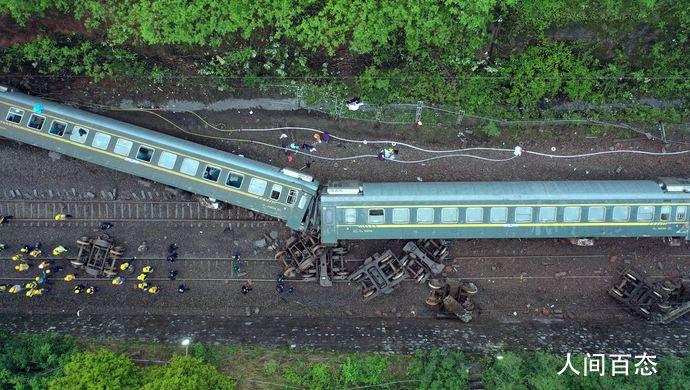 京广线列车脱轨原因 司机瞭望距离不足停车不及撞上滑坡山体