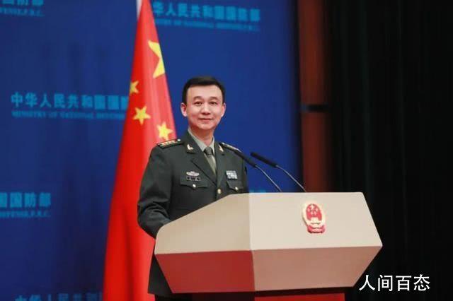 美称中国进行核试验 国防部的回应竟让人无言以对