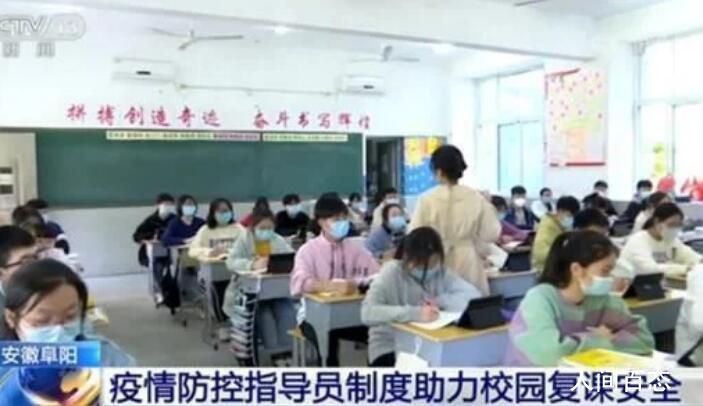 各地中小学返校复课 生产生活逐步恢复