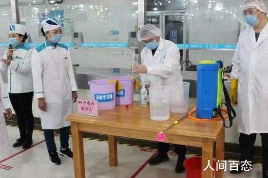 辽宁现有确诊病例清零 近一个月后出现了一例新冠病例