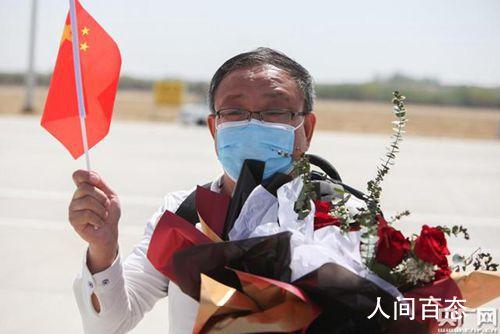 中国赴沙特科威特医疗专家组回国 圆满完成任务