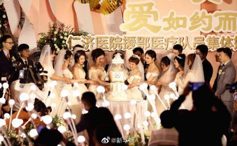 上海援鄂队员举办集体婚礼 武汉归来就结婚