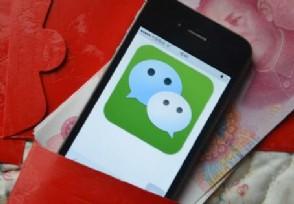微信上线小鹅拼拼 腾讯砸钱为用户补贴