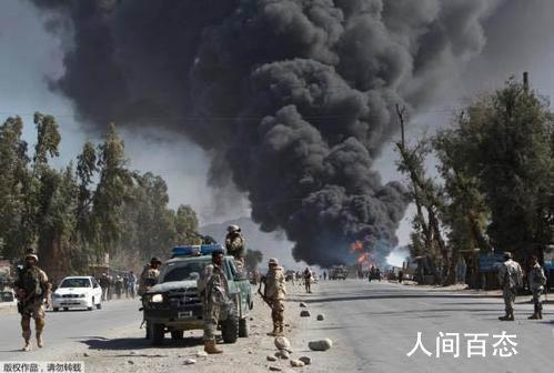 阿富汗爆发冲突 共造成31人死亡