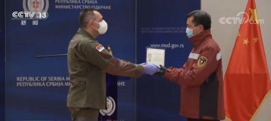 塞尔维亚向中国医疗专家组授勋