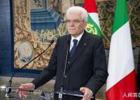 意大利总统发表致辞 巩固抗疫成果筹划未来发展