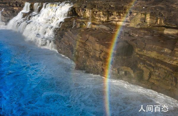壶口瀑布出现彩虹 景区逐步复工复产