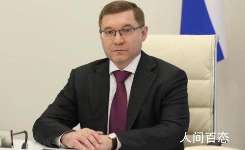 俄罗斯又一部长感染 俄罗斯累计确诊病例114431例