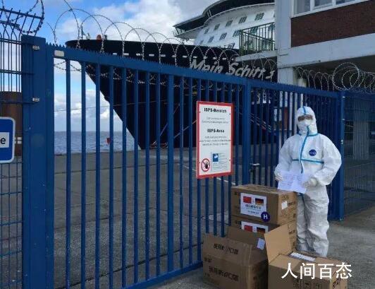 德国邮轮一人检测阳性2899人隔离 还有中国船员