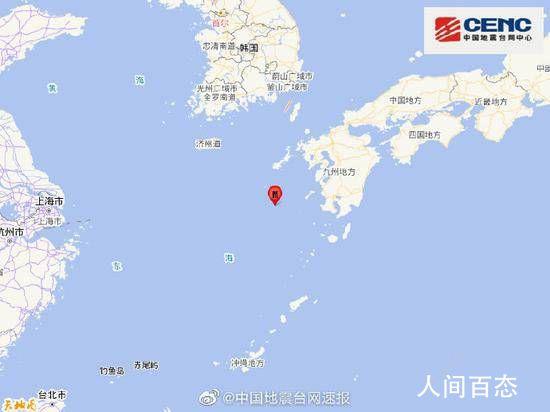 日本九州岛附近海域6.0级地震 浙江、上海等地有感