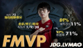 LvMao获FMVP 恭喜JDG拿到队史首个LPL冠军