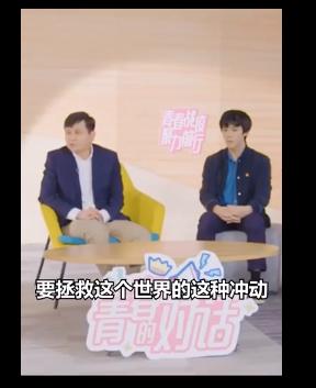 张文宏评价这届年轻人更加无畏 是英雄主义的化身