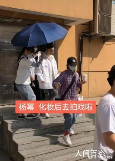 杨幂黑脸扔伞 究竟是脾气差还是另有隐情
