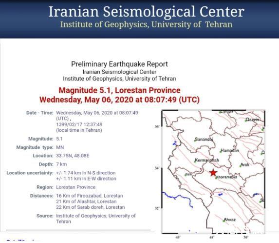 伊朗洛雷斯坦地震 目前尚无伤亡